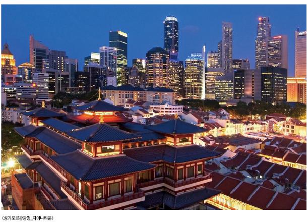 작지만 강한 나라 싱가포르